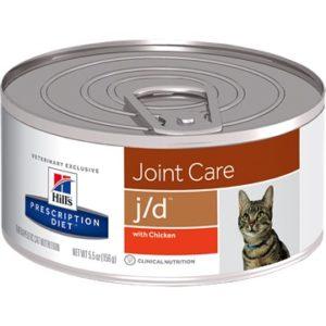 Caned food - Cat arthritis Formula
